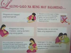 Breastfeeding Awareness Month this August (2)
